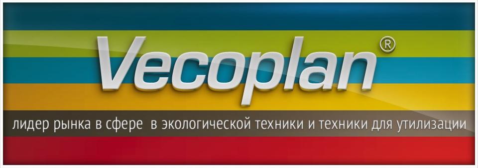VECOPLAN AG — с заботой об окружающей среде