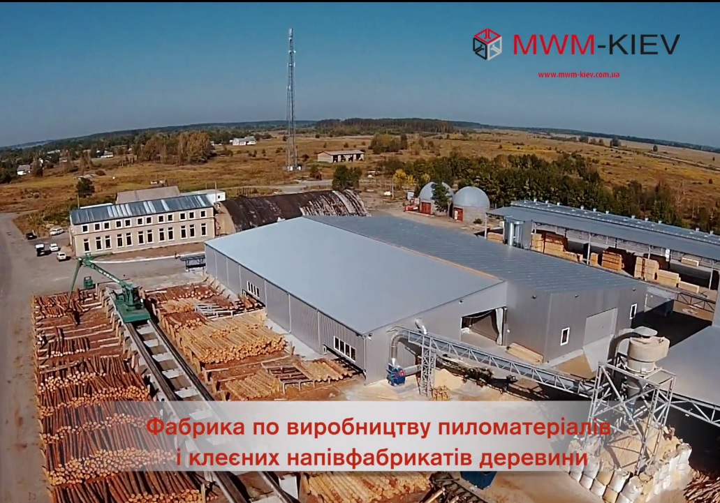 Форест технолоджи та МВМ Київ пропонують правильні рішення деревообробникам